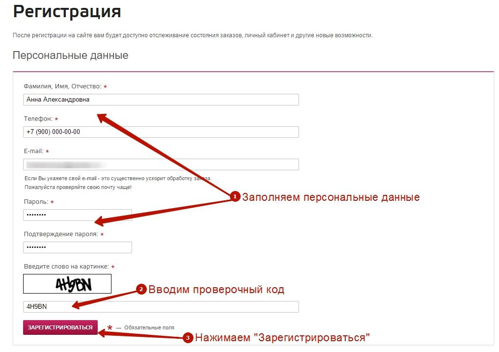 Бесплатная регистрация компаний на сайте создание сайтов в екатеринбурге авито