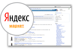 Автоматическая выгрузка в Яндекс.Маркет
