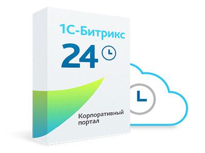 Битрикс24 в коробке отзывы amocrm скачать программу бесплатно торрент
