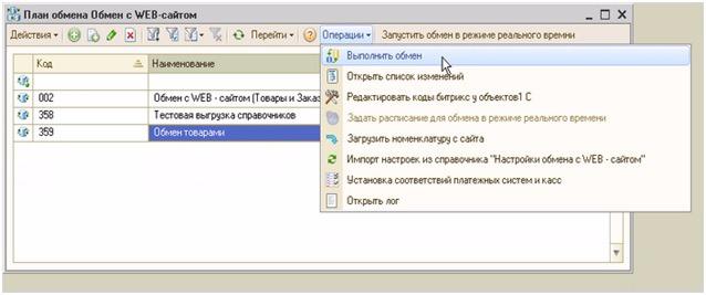 регистрация домена за смс
